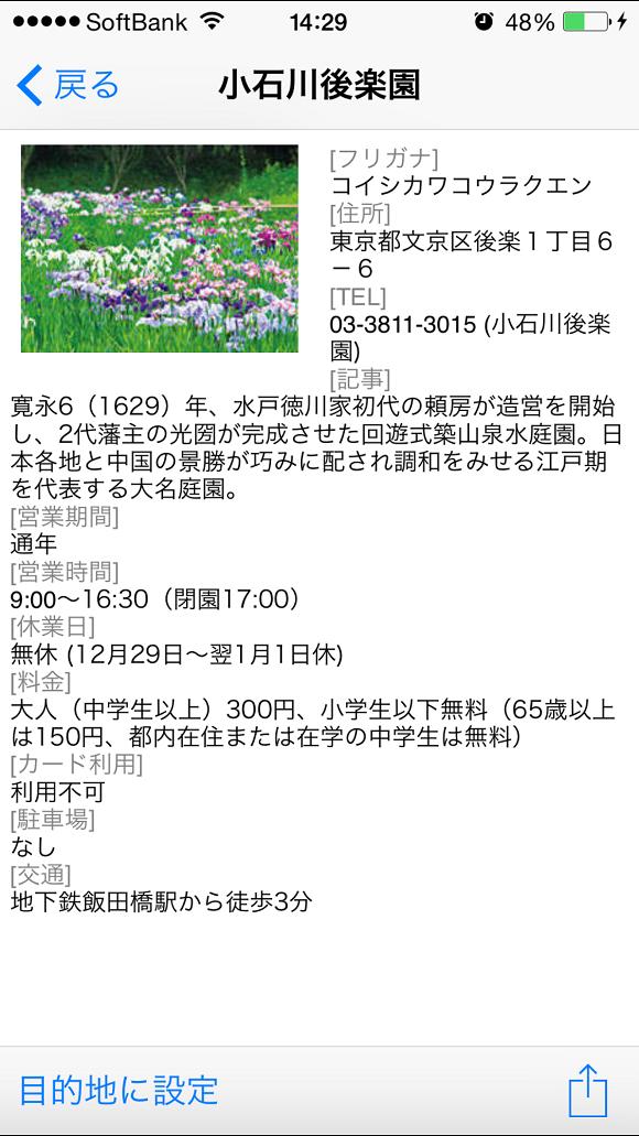 smartphon11
